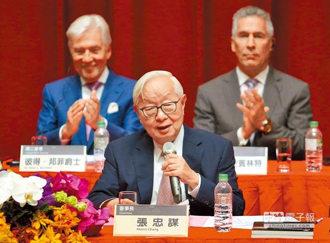 晶圓教父張忠謀(中)主持任內最後一次台積電股東會時,對於公司前景表示相當樂觀。(本報資料照片)