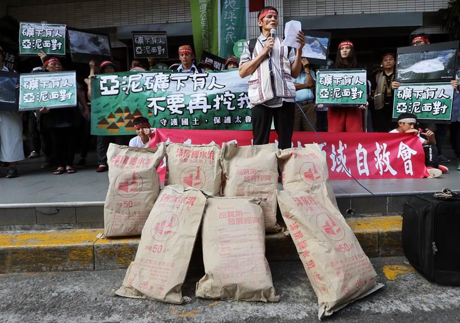 環保及自救會等團體在場外陳情抗議,要求亞泥立刻停止炸山開礦。(范揚光攝)