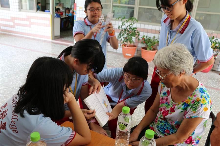 敏惠護專學生,到社區關懷及照護長者〈敏惠護專提供〉