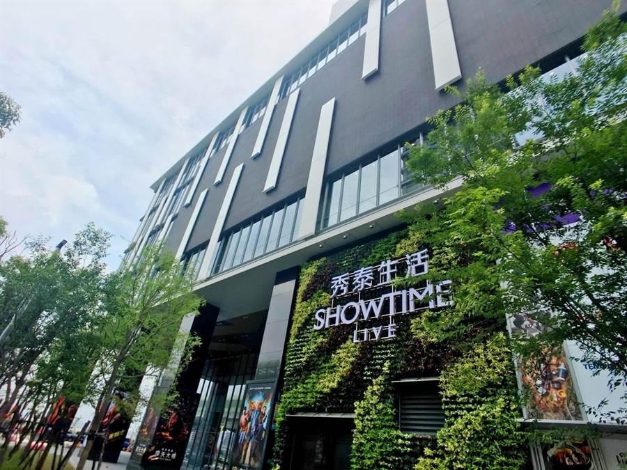 位在8期的「秀泰生活台中文心店」展開試營運,全館結合購物、美食、電影等,豐富、多元的生活機能。(盧金足攝)