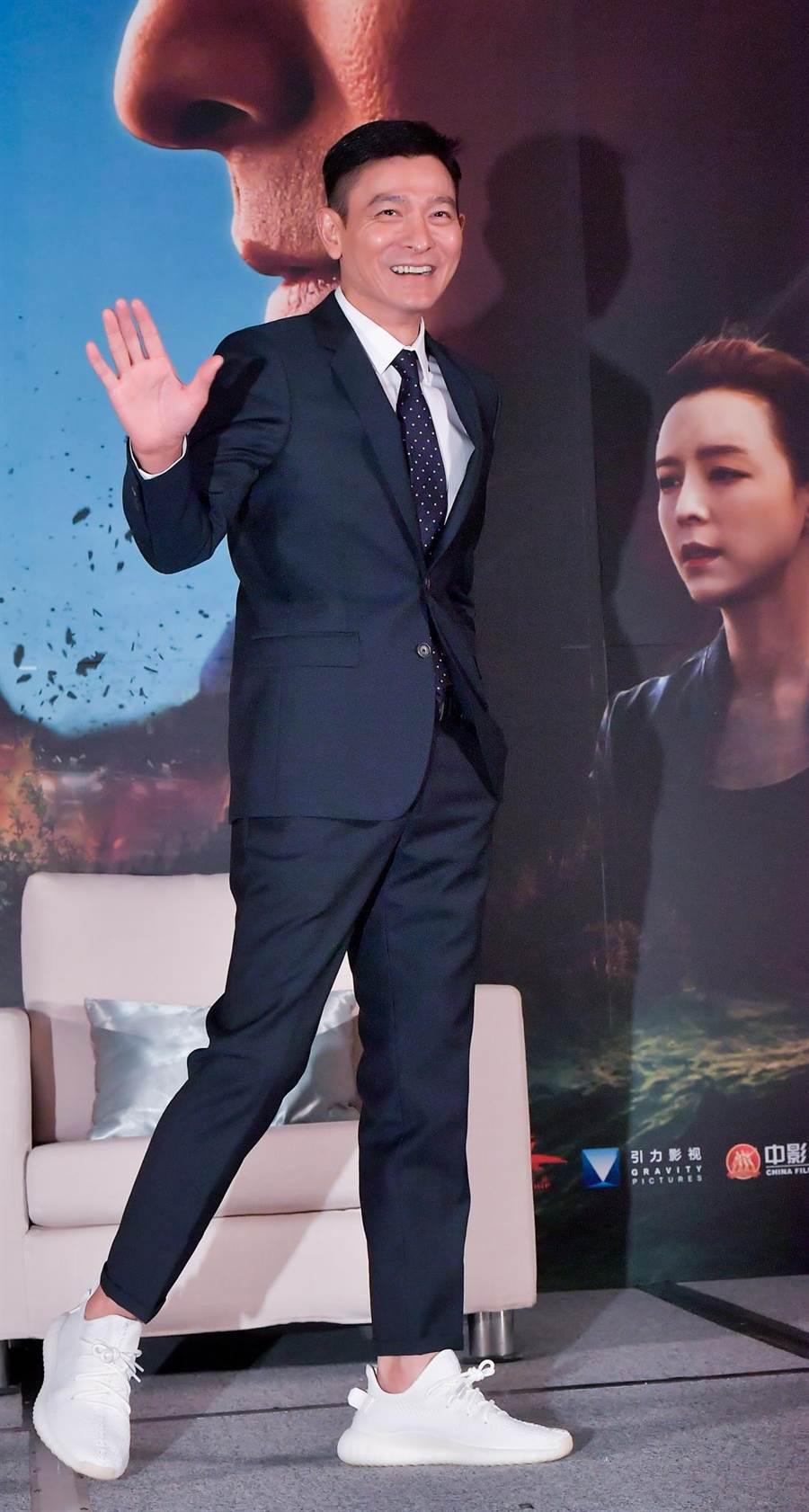 劉德華獲邀加入美國電影藝術與科學學院會員,具奧斯卡金像獎投資資格。圖為他2017年出席電影《俠盜聯盟》台北記者會。(本報系資料照片)