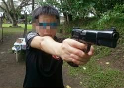 女保鏢懷疑母遭害死 「行刑式」開槍轟4名阿姨舅舅