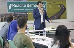 羅致政:年輕人面對不同挑戰要用新方法