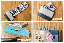 套票遊古蹟 台南古蹟漫遊券7月1日限期發售