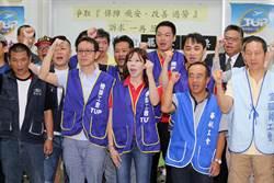 勞資爭議未解 機師工會:7月中舉行罷工投票