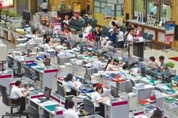台銀工會是否進行罷工投票  7月13日決定