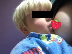 男童7歲還在吸母乳 單親媽媽挨轟「虐童」