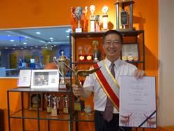 鄧鴻吉獲頒國際發明卓越領袖獎