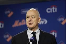 MLB》隔3年癌症復發 大都會總管含淚暫別球團