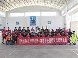 立委邱志偉爭取移地訓練經費 路竹高中足球隊赴馬成行