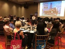 TAIPEI MICE 南進 向新、馬、菲推介臺北優質獎旅會展環境