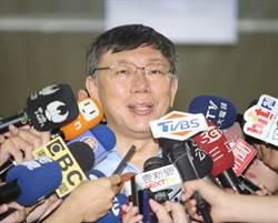 卡神楊蕙如稱當初為了理想支持柯文哲 如今覺醒