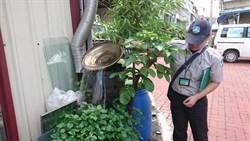 台南防堵登革熱 雨後清除1366個積水容器