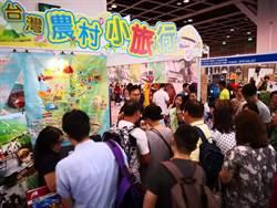 台灣農村小旅行 風靡香港