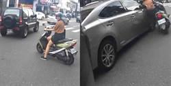 紳士禮讓正妹騎士害她車禍!網:台南不意外 挖坑給台女跳