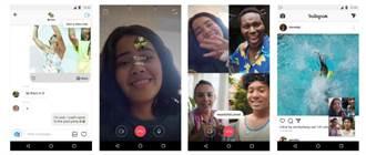Instagram 4人群組視訊功能上線 還有多款相機特效等你體驗