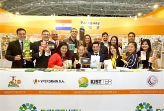 台北國際食品5展開幕 搭台對外最佳友誼橋梁