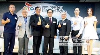 經濟部力助OTOP產業海外拓銷