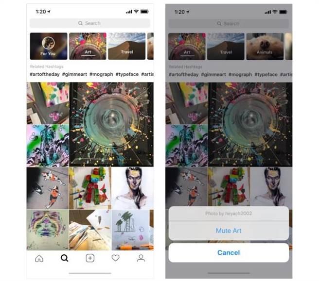 Instagram更新探索頁面,加入主題頻道功能。(圖/翻攝Instagram Blog)