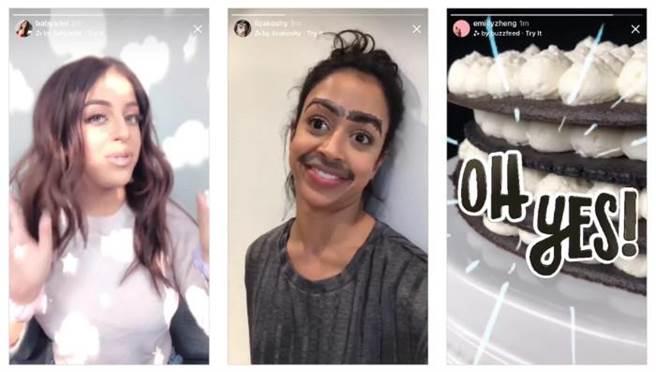 Instagram更新,加入多項相機特效。(圖/翻攝Instagram Blog)