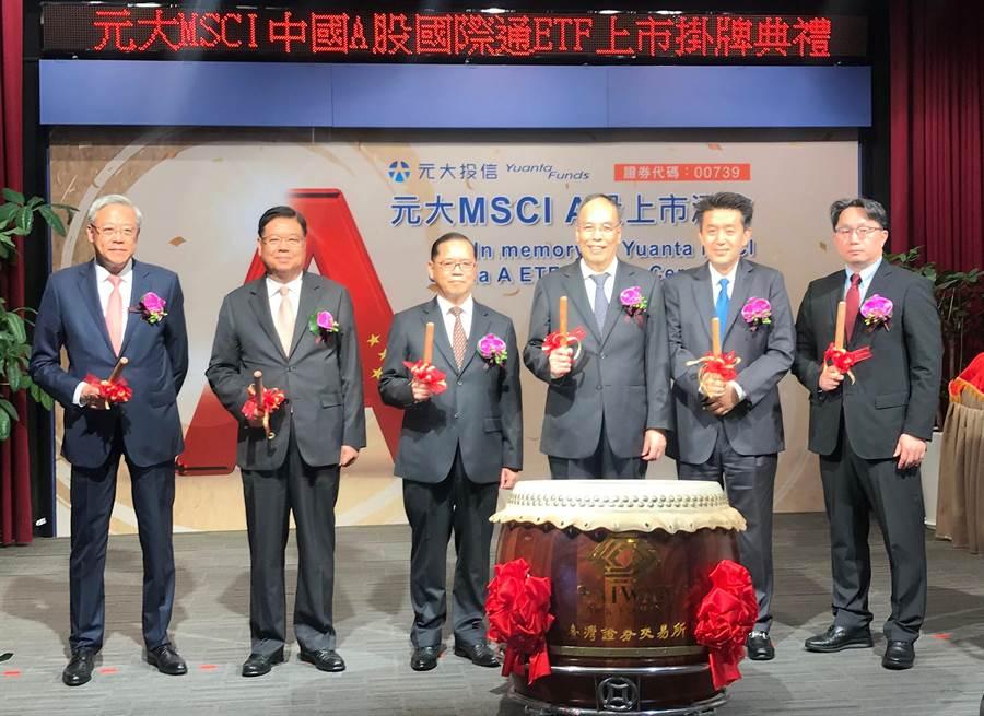 元大MSCI A股ETF今(27)日掛牌上市,為台灣首檔連結「MSCI中國A股國際通指數」的ETF。(陳昱光攝)