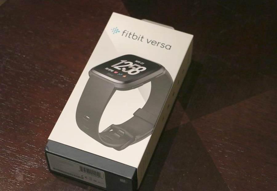 Fitbit Versa。(圖/黃慧雯攝)