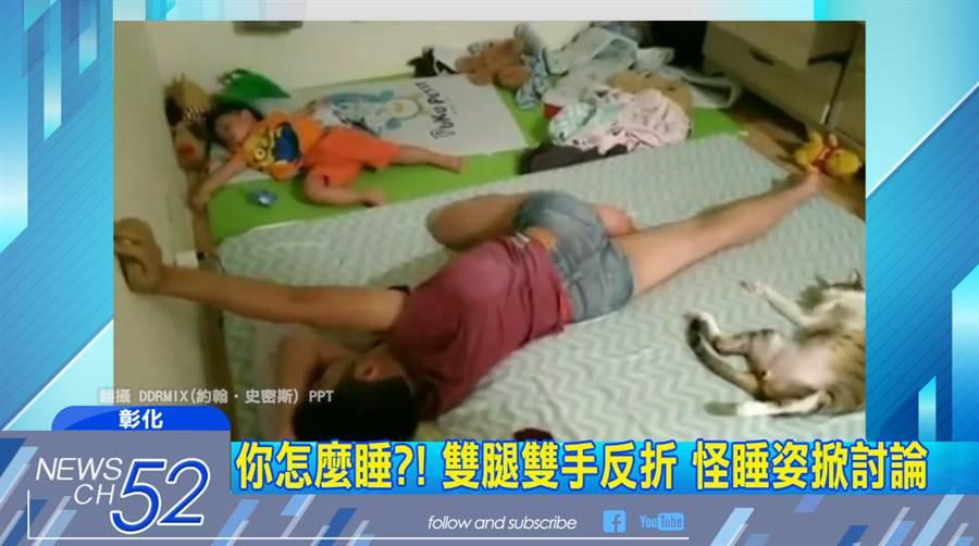 雙手雙腳反折也照樣睡 專家:只要睡得好無訪
