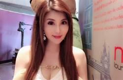 楊麗菁爆遭議員候選人糾纏 分手鬧上警局