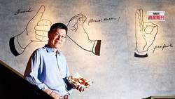 《商業周刊》台灣麥當勞前總裁 人生三度重開機告白