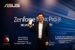 華碩大電量ZenFone Max Pre前進俄羅斯 7月中台灣開賣
