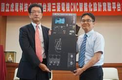 虎科大培育智慧機械APP開發人才 三菱電機捐模擬機助攻