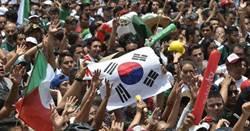 世足花絮》韓國救了墨西哥出線16強  吃韓食買韓車墨掀起感謝狂潮