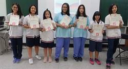 那瑪夏國中8名學生獻愛心 捐長髮助癌友
