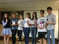 擁百萬粉絲阿滴、滴妹 代言台南英語閱讀季