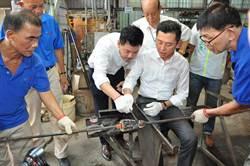 新竹市政府打造新竹300‧143玻璃杯