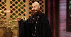 孫翠鳳扮達摩   赴羅東先參訪達摩廟