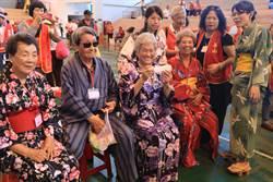 華山基金會愛老人運動會太有心 阿公穿上一身和服憶起當年日女友