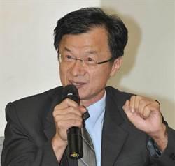 邱太三出任國安會諮詢委員