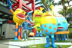 新光三越夏季空間展「外星人放暑假」 首見羅賓唐最高創作