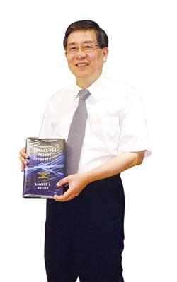 反思台灣能源政策 梁國源力推 小英該讀這本書