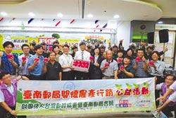 中華郵政挺農民 南化芒果搶市