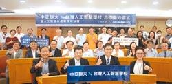 中亞聯大台灣人工智慧學校培育AI大軍