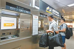 高鐵交通聯票 ibon上網搞定