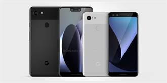 Google Pixel 3雙機渲染圖曝光 搭立體聲喇叭