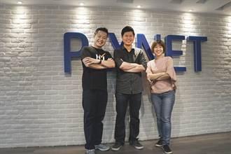 打造社群經濟 PIXNET靠異業結盟助創作者出版電子書與接案