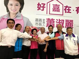 嘉義市議長蕭淑麗參選市長 喊「挺進中山路、開發北港路」