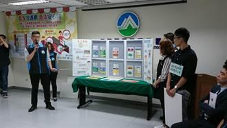 防毒鹹蛋、豆乾 環保署公告蘇丹色素等毒化物