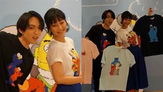 林宥嘉與謝欣穎期待UT新元素 ! 走進芝麻街的經典風格