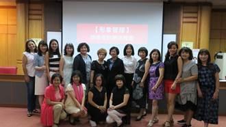 匯聚美力! 王惠美邀名師陳麗卿傳授姐姐妹妹穿出時尚與專業