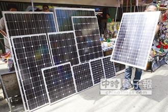 專家傳真-微電網前進菲國離島試點 拓展新南向綠能商機